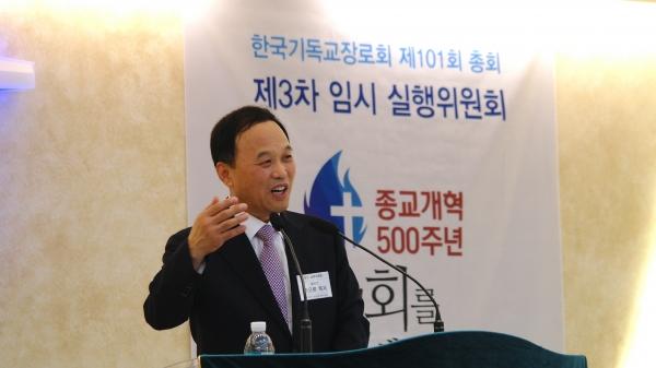 기장 총회장 권오륜 목사.