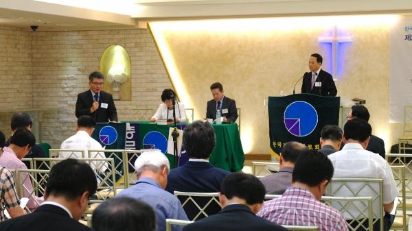 기장 총회는 지난 8일 오후 한국기독교연합회관에서 제101회 제3차 임시 실행위원회를 개최했다.
