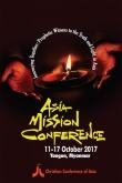"""아시아기독교협의회(총무 매튜스 조지 추나카라, CCA) 주최로 오는 10월 11일~17일 미얀마 양곤에서는 '아시아선교대회'(AMC)가 열린다. """"상생의 여정: 아시아에서의 진리와 빛을 향한 예언자적 증언""""이란 주제로 열리는 이번 행사는 지난 1994년 서울 AMC 이후 거의 25년 만에 열리는 대회로, 특별히 대회 중인 2017년 10월 15일 CCA 60주년 기념식도 함께 해 의미가 있을 것으로 보인다."""