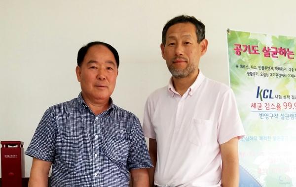 ㈜청우 대표이사 안재현 회장 심드림