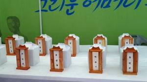 일제강제징용희새자 유해봉환 국민추모제가 열린 가운데, 서울시 광화문 광장에 33인의 위패가 모셔졌다.