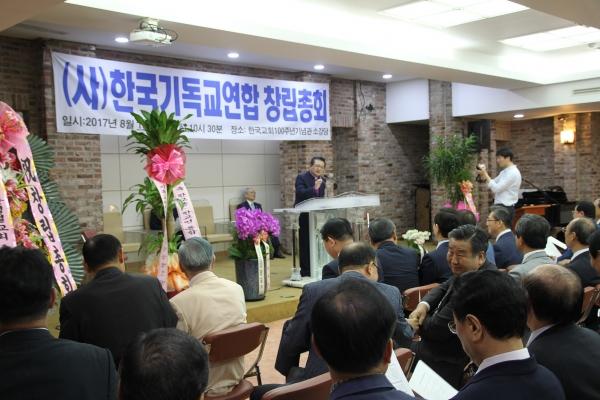 16일 열린 한기연 창립총회에서 전명구 감독회장(기감)이 설교하고 있다.