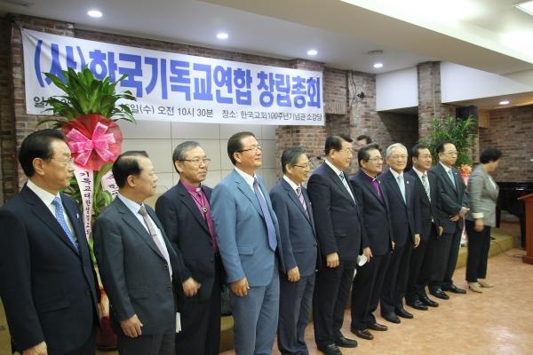 한기연 창립을 위해 수고한 교단장회의 소속 교단장들이 인사하고 있다.