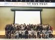 2017-08-24-2017취업연계U6 연합캠프진행 (1)