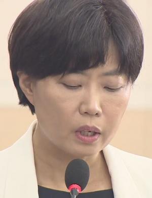 이유정 헌법재판관 후보자