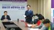 지난 8월 31일 한국기독교장로회 총회 본부에서는 제102회 정기총회 안내 기자회견이 열렸다.
