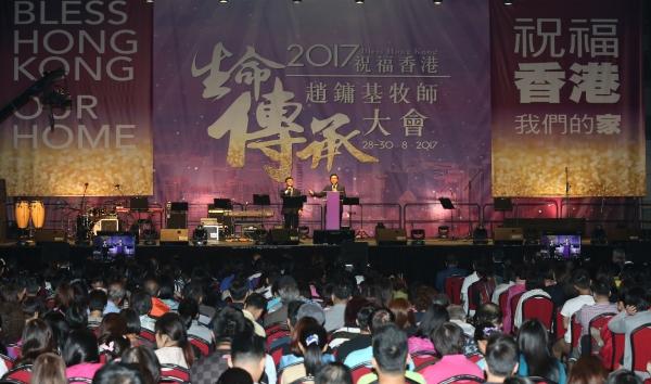 여의도순복음교회 조용기 원로목사와 이영훈 담임목사는 8월 28일부터 30일까지 홍콩 아시아 월드 엑스포장(AWE)에서 '블레싱 홍콩'(Blessing Hong Kong)을 주제로 홍콩 복음화 대성회를 인도했다. 기도 교회