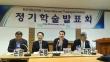 개혁신학회가 제127차 정기 학술발표회를 개최한 가운데, 김광연 박사(숭실대 윤리학, 사진 오른쪽에서 두 번째)가 '존엄사법'을 소재로 발표하고 있다.