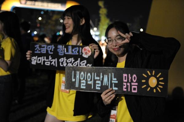 """지난 8일 여의도 한강공원에서는 한국생명의전화가 주최한 """"2017 생명사랑밤길걷기""""캠페인이 열렸다."""