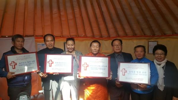 한교연은 지난 5~8일 몽골 울란바타르에서 게르교회 4개처 헌당식과 몽골 선교선터 설립을 위한 현지 사역자 감담회를 잇따라 개최했다. 이번 게르교회 헌당으로 한교연은 몽골에 총 32개처의 게르교회를 건축 헌당했다.