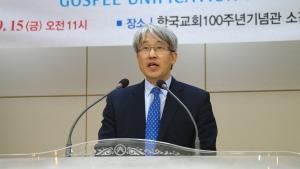 세종연구소 수석연구위원 홍현익 박사.