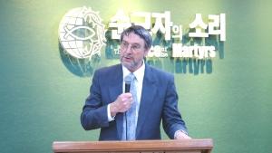 한국교회 역사가인 케네스 웰스 박사.