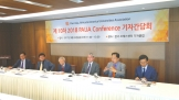범아시아·아프리카대학협의회(PAUA) 제10차 2018 세계 교육선교대회(첫 미국대회) 기자회견