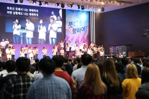 지구촌교회가 최근 2017년 진로일터컨퍼런스를 개최했다.