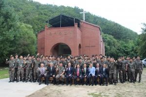 순복음춘천교회, 2군단 포병여단 종교안보교육 실시