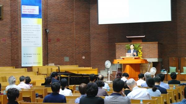 창조과학회 등이 지난 25일 남서울교회에서 선교사와 목회자를 위한 창조과학 세미나를 열었다.