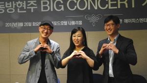 왼쪽부터 CCM 칼럼니스트 추연중 대표(추미디어앤아트)와 동방현주, 은희승 대표(에이치스엔터테인먼트).