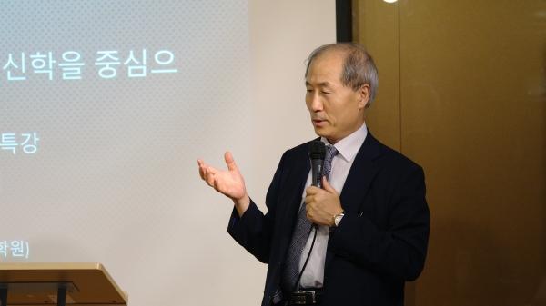 총신대 신대원 이상원 교수