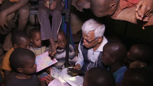 함께하는 사랑밭과 굿티비 기독교방송이 공동 기획한 후원 프로젝트 러브미션이 10월 케냐 룸부아 가나안 아카데미의 이야기를 전한다