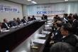 한교연의 증경대표회장 및 회원교단 교단장 총무 법인이사 간담회의 모습.