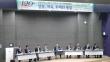23일 숭실평화통일연구원과 통일한국세움재단 주최로 개최된 '숭실대학교 창학 120주년 기념 국제학술대회'