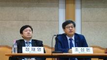 발표하고 있는 실천신대 정재영 교수(왼쪽)와 조성돈 교수.