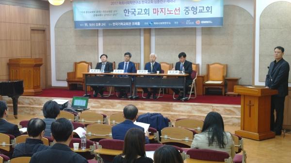 지난 1일 기독교회관에서는 목회사회학연구소 주최로 한국교회 심층연구세미나가 열렸다. 주제는