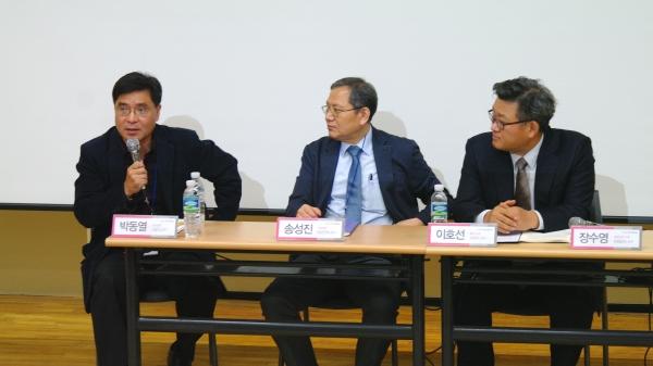 사진 맨 왼쪽이 서울대 박동열 교수.