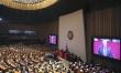 국회에서 연설하고 있는 미국 도널드 트럼프 대통령.