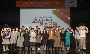 [사진제공=월드비전] 캠페인 참여 수상자 단체사진