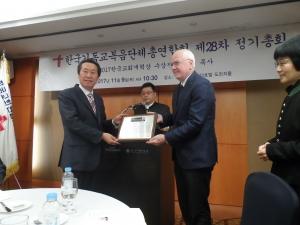 2017한국교회 개혁상 (2)
