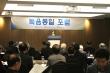 '제10차 복음통일 포럼'에서 '통일코리아협동조합' 박예영 이사장이 강연하고 있다.