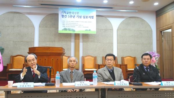 한국기독교신문방송협회가 10일 한국기독교회관에서