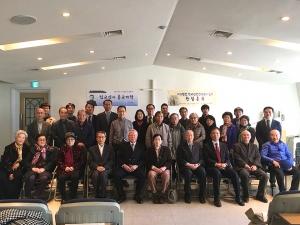 제3회 김교신 선생 기념학술대회를 기념하며.