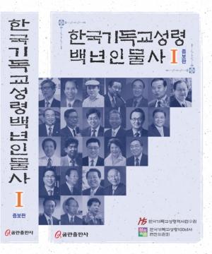 사본 -인물사1권표지