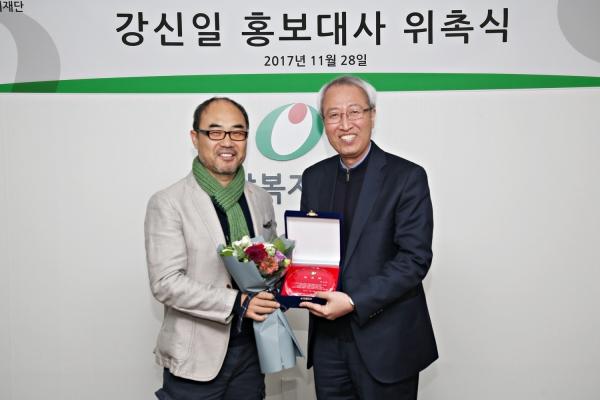 사진1. (왼쪽부터) 배우 강신일_ 밀알복지재단 정형석 상임대표