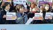 시민사회단체들이 29일 오전 11시 정부서울청사(여성가족부) 정문 앞에서 여성가족부 성평등(동성애 옹호)정책 반대 긴급 기자회견을 개최했다.