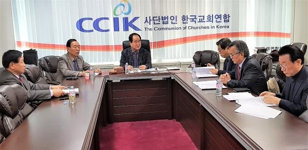 한기연 제7회 총회 선거관리위원회 회의 모습.