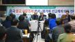 지난 7일 서울침례교회에서는 KCMS·KCMA 주관으로 '중국 종교 사무조례 분석·평가와 선교계의 대응 전략'이란 주제의 위기관리포럼이 열렸다.