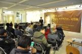 이달 4일에는 '윤동주 평전'의 저자인 소설가 송우혜 씨가 '별이 된 시인 윤동주와 시대정신-윤동주 시인 생애에서 궁금한 일 두 가지'를 주제로 강연했다.