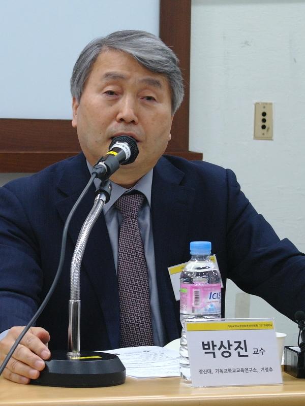 장신대 박상진 교수