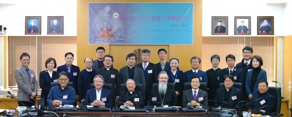 11일 오전 한국 천주교 주교회의에서는 '한국그리스도교 신앙과 직제협의회(이하 신앙과직제협) 제3차 총회가 열렸다.