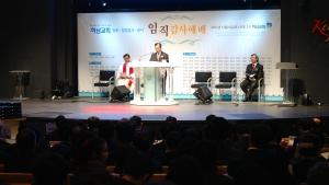 지난 9일 오후 하남교회(담임 방성일 목사)에서는 장로·안수집사 장립 및 권사 취임을 위한 임직감사예배가 열렸다.