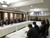 교단장회의 한교총 한국교회총연합회