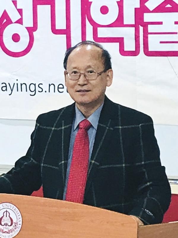 발표하고 있는 소기천 교수(장신대 신약학)