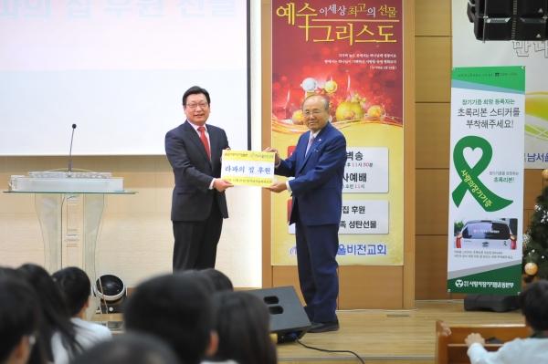 박진탁이사장에게 라파의집 후원금을 전달하고 있는 양용전 목사
