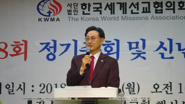 KWMA 신임 회장 신화석 목사(안디옥성결교회)