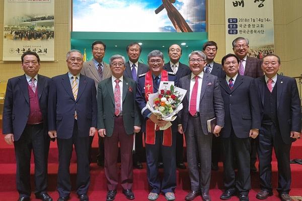 제26대 한국군종목사단장 김성일 목사(사진 가운데)가 한기채 목사(앞줄 왼쪽 세 번째) 등과 함께 기념촬영을 하고 있다.