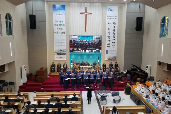 국군중앙교회 본당 모습.