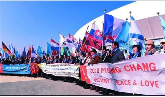아이스아레나경기장 앞에 도착한 기독서포터즈단 단원들이 참가 국기를 흔들며 평화적 올림픽 성공개최와 그리스도 사랑의 실천적 를 결의를 다짐하고 있다.